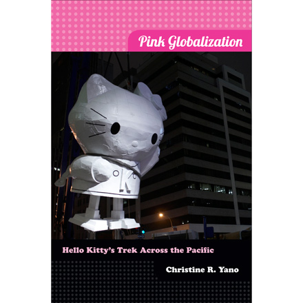 Pink Globalization