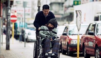 The protagonists of <i>A Simple Life</i> fight loneliness together
