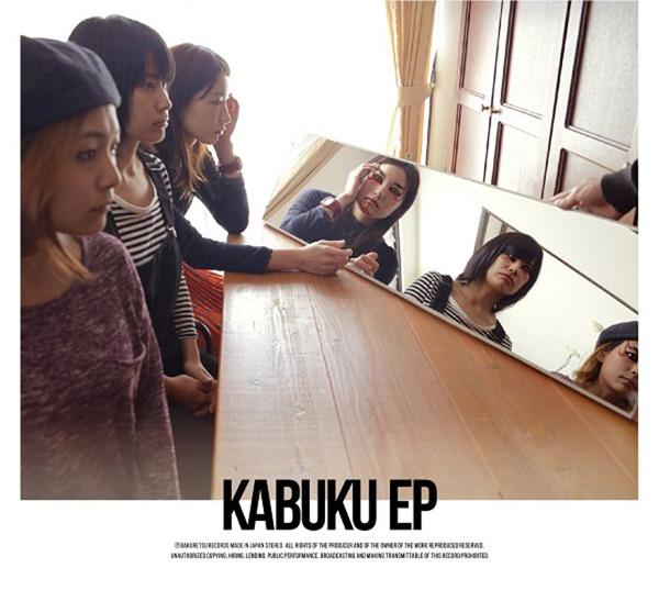 The cover of Tricot's <i>Kabuku</i> EP