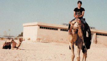 Usama Alshaibi as a teenager in Jordan