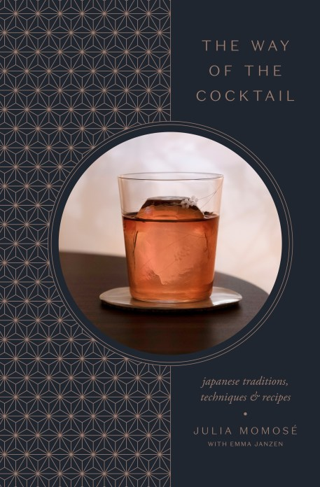 The way of the cocktail food book