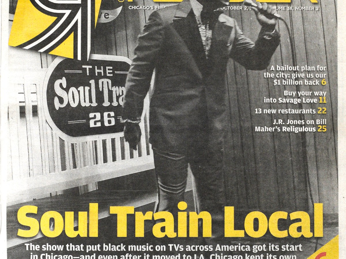 The cover of the Chicago Reader from October 2, 2008, which features a history of the Chicago incarnation of Soul Train written by Jake Austen