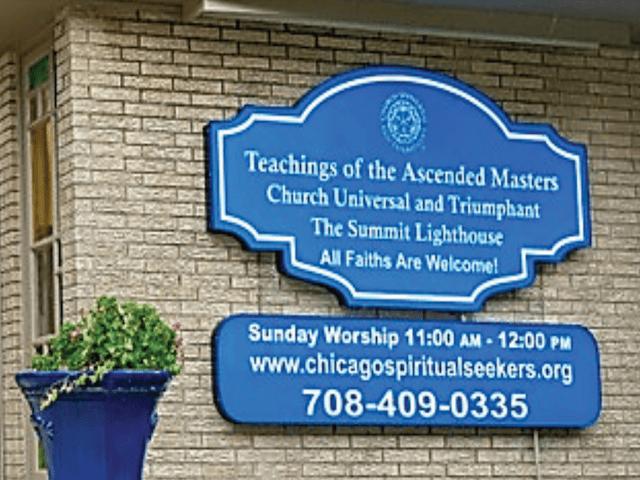 Teaching Center Sign