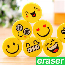 20-pcs-Lot-Smile-face-Erasers-rubber-for-pencil-kid-funny-cute-stationery-Novelty-eraser-Office_jpg_220x220