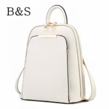 Fashion-Simple-Style-Women-Bakcpacks-High-Quality-Leather-School-Bags-Satchel-Brand-Design-Female-Backpack-Sport_jpg_220x220