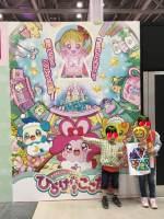 東京おもちゃショー2018に行ってきました