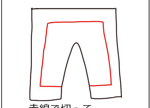 20181128パジャマリメイク