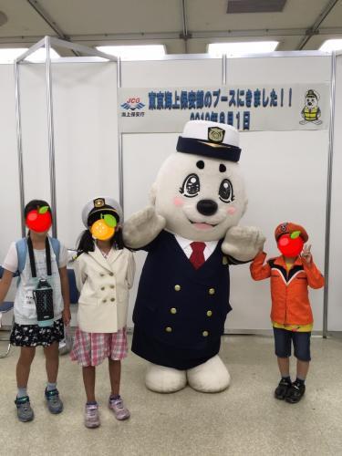 20190815海上保安庁のキャラ