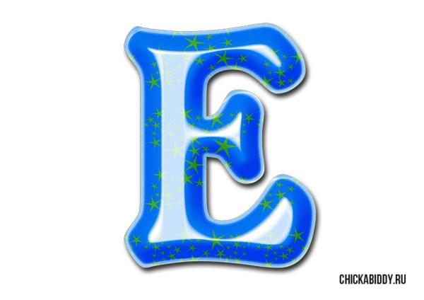 Разноцветные буквы | Буквы оформления