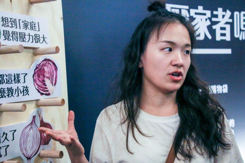 專訪|雞湯來了執行長陳世芃:其實「家庭教育」應該更日常!