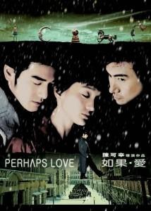 2546498590084807748S600x600Q85 214x300 - Perhaps Love 如果·愛
