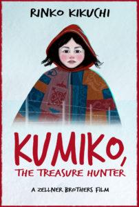 kumiko1 202x300 - Kumiko, the Treasure Hunter