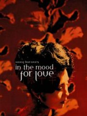 In the mood for love 225x300 - Arty Chick's Seven Flicks: Week 4
