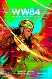wonder woman 1984 wings green 2000x3000 200x300 - Review: Wonder Woman 1984