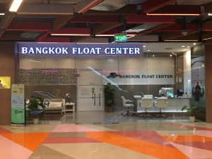 Float Center
