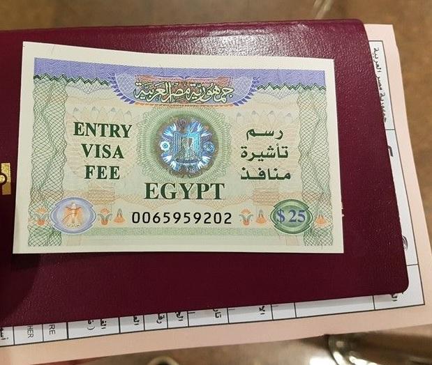 VISA DE ENTRADA A EGIPTO