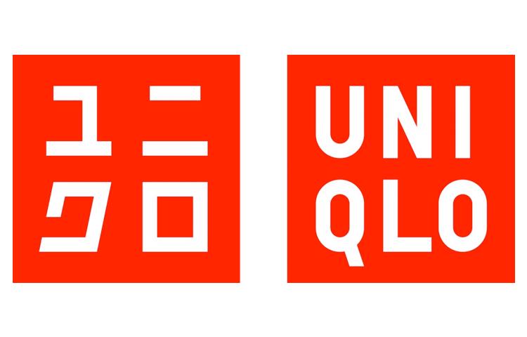 Uniqlo: El gigante textil que aterriza en España