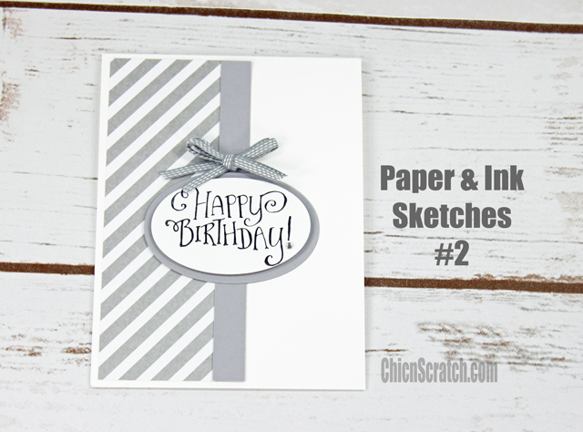 PaperandInkSketches2b