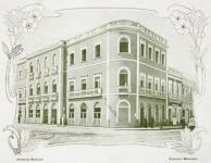 Antigo Prédio da Prefeitura do Recife