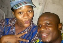 Lagos Island General Hospital's Pharmacist stabbed to death by jealous wife (photos)