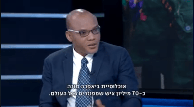 Biafra News: Israel's responsibility is to ensure Biafra stands - Nnamdi Kanu