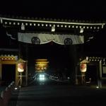 丑三つ時の三門で木魚ポクポク@ミッドナイト念仏2015