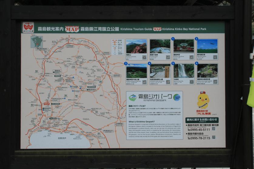 2016113016