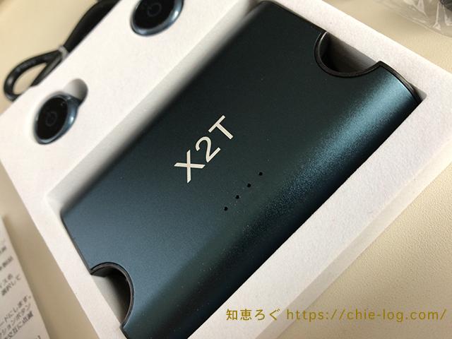 iphoneワイヤレスイヤホン人気で安い
