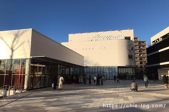 南町田グランベリーパークスヌーピーミュージアム場所