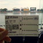 浜名湖競艇で勝ってプラスで初めて帰る