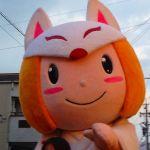ゆるキャラグランプリに出場の狐娘ちゃん応援ページ