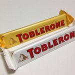 バレンタインで義理チョコに使えそうなスイスのチョコレート・トブラローネ