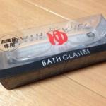 これでサウナでテレビも見れる。3000円で買えるお風呂専用度付きメガネ