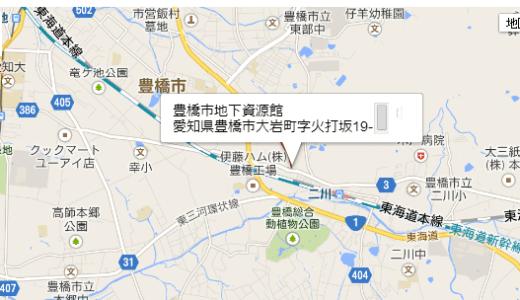 ちえなびの地図がお店の名前と住所表示を取り入れました。