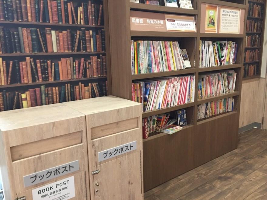 日進市図書館展示コーナー