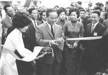 03 October 1970 South Vietnamese Trade Fair Promotes Productivity and Quality