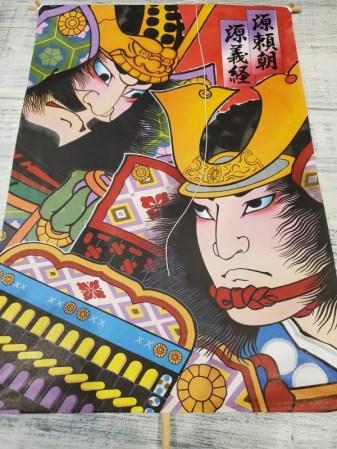 japanese kite paper