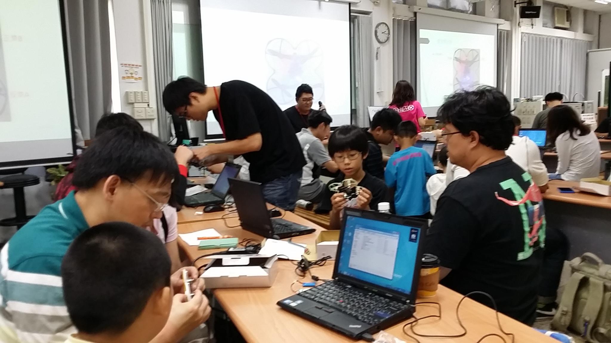 【科教中心-親子四軸飛行器體驗】 – chigiblog