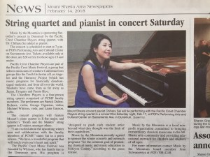 Article about Chiharu Sai, pianist