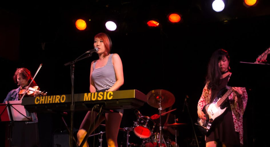 Chihiro & teh bluenotes lee's palace toronto music live show lees palace