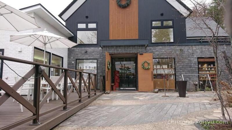 富良野にある菓子工房「フラノデリス」の外観