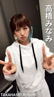 wp_1440x2560_takahashi_minami_001
