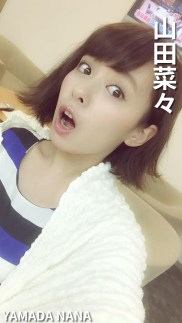 wp_1440x2560_yamada_nana_004