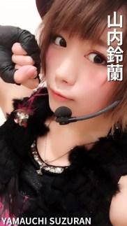 wp_1440x2560_yamauchi_suzuran_001