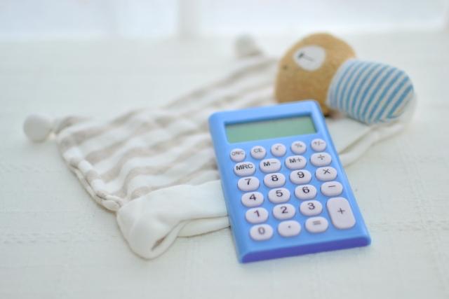 子どもの教育費はどうすればいいの?かしこい積み立て方法
