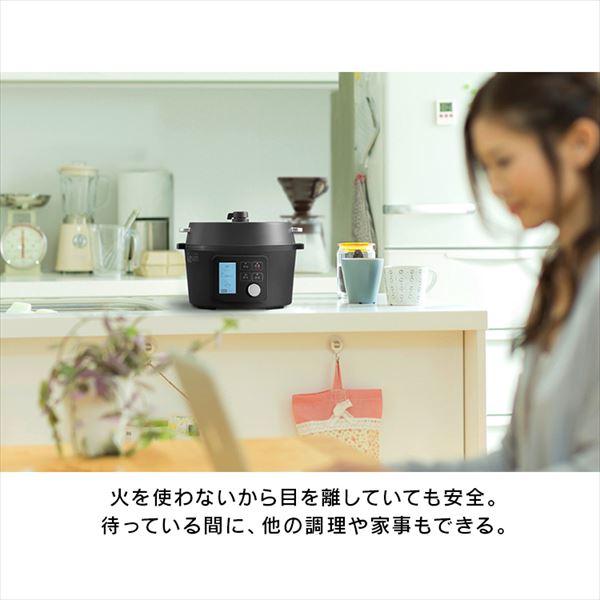 アイリスオーヤマの電気圧力鍋KPC-MA4-B【口コミや評判は?】ママの応援キッチン家電
