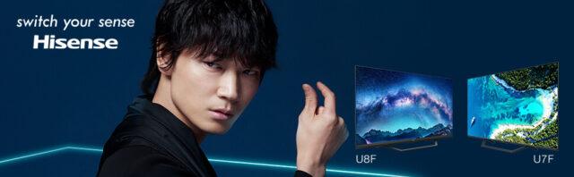 Hisense(ハイセンス)のテレビU7F・U8Fについて