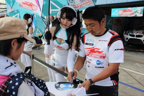 レーシングドライバー:片岡龍也②