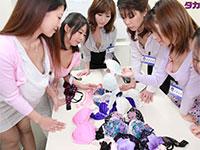 オフィスで女性社員みんなのブラが浮いている!?浮きブラ天国