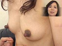 米倉茜さんの感度抜群なデカナガ黒乳首をチロチロ舐めて喘がせる最高の乳首舐めシーン!